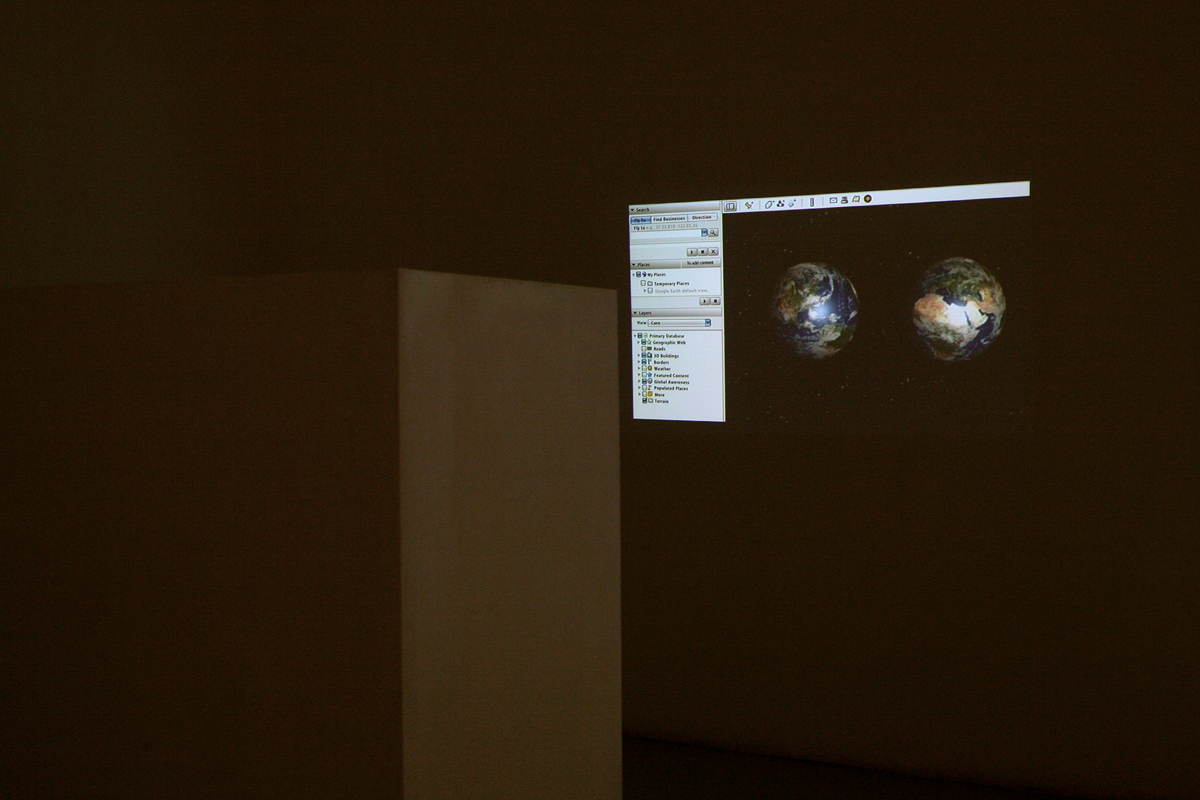 Loidys Carnero, Debbuger, 2008, Video, 5'